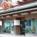 下関の和菓子店「梅寿軒」創業100年越えは伊達ではありません!