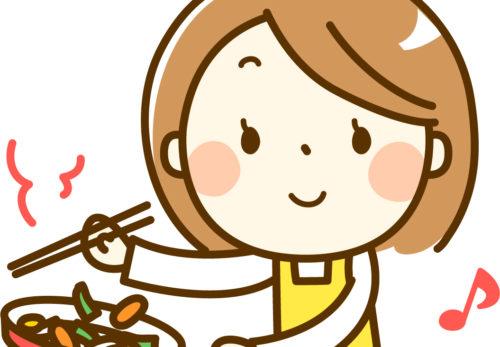 IADL・手段的日常生活「食事の準備編」~動作別の問題点と対応方法~公開しました