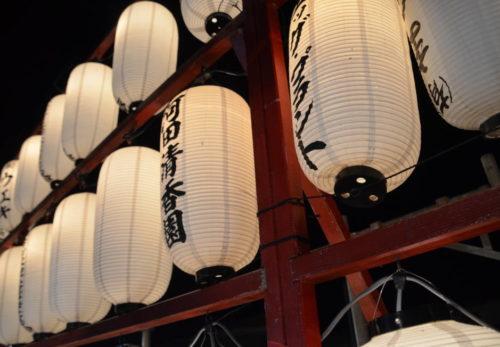 下関市豊田町のホタル祭り~オススメの体験ルートお伝えします~公開しました